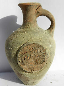Biblical Ancient Terracotta Holy Land Roman Pottery Jug Clay With Ancient Coin