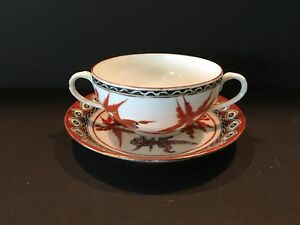 Chinese Export Iron Red Goldfish Soup Bowl And Underplate