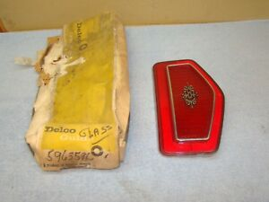 1971 71 Oldsmobile Delta Royal Nos Tail Light Lens B