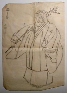 2406 Original 19th C Japanese Ink Drawing On Tissue Sumi E Elder In Winter