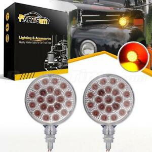 2 Chrome 42 Led Red Amber Stop Turn Parking Pedestal Fender Lights Clear Lens
