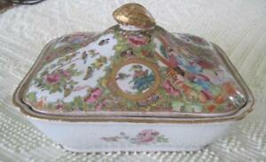 19th Century Chinese Export Rose Medallion Porcelain Covered Vegetable Dish