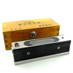 Machinist 150 Mm 6 Precision Fitter s Balance Level 002 Mm Per Meter Wood Case