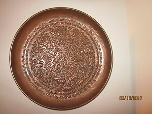 Antique Islamic Or Kashmiri Repousse Copper Serving Tray Or Bowl Chased