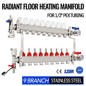 9 Branch 1 2 Pex Radiant Floor Heating Manifold Set W adapters Anti corrosion