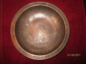 Antique Persian Richly Chased Etched Copper Plate Qajar Dynasty
