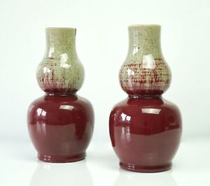Fine Provenance Pair Of Chinese Vases Ox Blood Glaze 18th Century