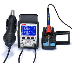 Yihua 995d Soldering Rework Station Smd Motherboard Repair Tools 220v
