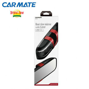 Carmate japan dz321 Car Auto Rear View Room Curved Mirror With Cover 240mm track