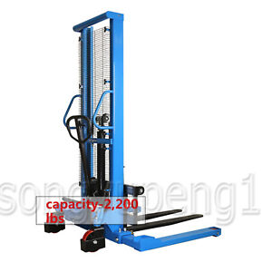 Eoslift Pallet Stacker Manual Straddle Stacker Cap 2 200 Lbs Fork Max 63 h 33 w