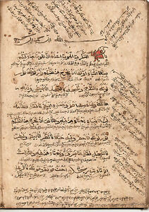 Islamic Manuscript About Philosophy Mysticism And Reason