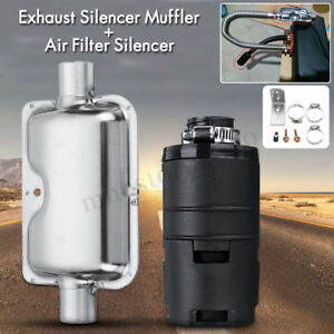 25mm Air Filter Accessory 24mm Exhaust Silencer Muffler For Air Diesel Heater