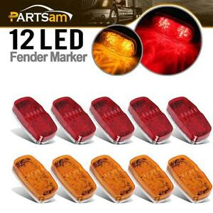 12v Double Bulls Eyes Trailer Light Led Lighting Side Marker Clearance Amber Red