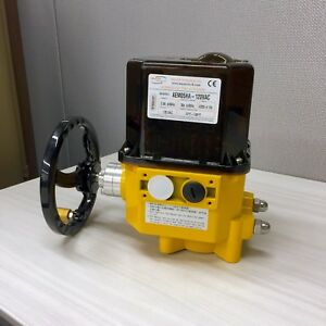 Rotary Electric Actuator Rated For 4355 In lbs Aem05ha 120vac bmd sph led