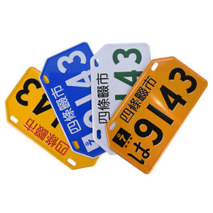 Car Numbers Japanese Japan License Plate Aluminum Car Motorcycle Decoration