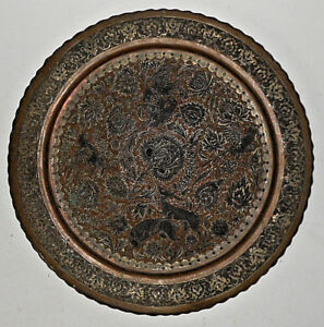 Antique 16 Engraved Persian Ottoman Style Copper Plated Tray Platter
