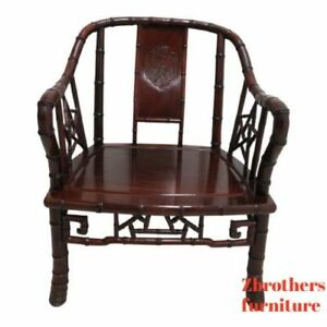 Vintage Quality Rosewood Chinese Chippendale Faux Bamboo Lounge Chair B