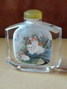 Antique Chinese Snuff Bottle Reverse Painted Glass Double Kittens Signed Jade