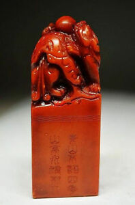 10 2 Cm Beautifully Decorated Chinese Shoushan Stone Seal Statue