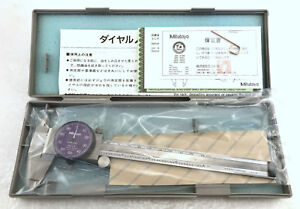 New Mitutoyo 505 637 52 0 6 Range 001 Dial Caliper With Case Purple Dial