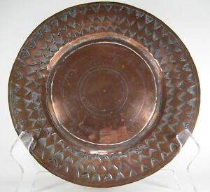 11 Dia Antique Primitive Copper Plate Charger Hand Hammered Design Nc Estate