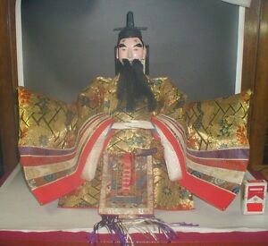 Tenjin Statue 463 Japanese 20 Antique Gofun Wood Silk Samurai Warrior God Doll