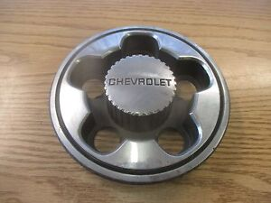 One Genuine 1982 To 1984 Chevy Cavalier Rally Wheel Hubcap Center Cap