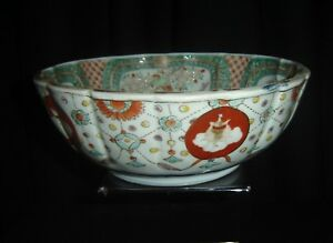 Antique Chinese Qing Famille Verte Iron Red Bowl Scalloped Edges