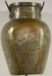Early Antique Asian Copper Tin Bean Pot Hand Hammered Engraved Urn Vessel