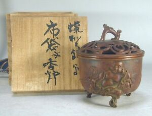 Bronze Incense Burner 308 Japanese Signed Hotei Buddha Figure Censer