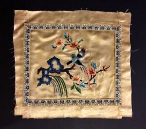Antique French Hand Embroidered Silk Panel Birds Panel France Vintage