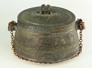 Antique Fine Qajar Indo Persian Hammered Copper Food Container Lidded Bowl