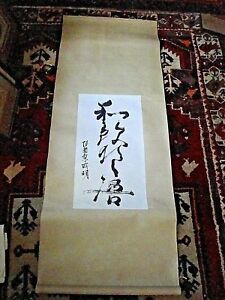 Antique Chinese Hand Painted Calligraphy Scroll Handmade Paper 25 X 63 25