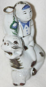 Chinese 1920s Blue Green Brown On White Boy Riding Foo Dog Figural Vase