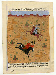 Vintage Arabic Persian Calligraphy Art 2 Sided Hunters On Horseback Watercolor