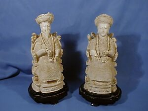 Pair Of Extremely Detailed Chinese Emperor Empress Figures Vintage Resin
