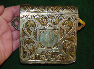 Antique 1800 S Islamic Brass Silver Quran Koran Travel Box Soldier S Box