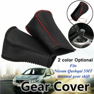 1pcs Car Gear Shift Knob Pu Leather Cover Red Black Line For Nissan Qashqai New