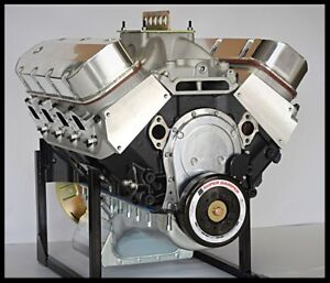 Chevy Bbc 632 Drag Series Base Engine Afr Heads Merlin Iv Block 1050 Hp Base