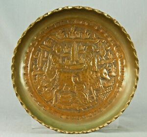 Antique Thick Copper Persian Islamic Hand Tooled Wall Plate Domestic Scene
