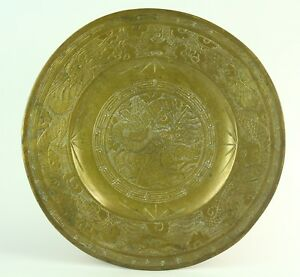 Antique 1800 S Chinese Export Heavy Cast Bronze Plate W Dragon Signed