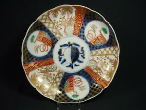 Imari Plate 19th Century Meiji Era Polychrome Hand Painted Scalloped Rim 8 3 8