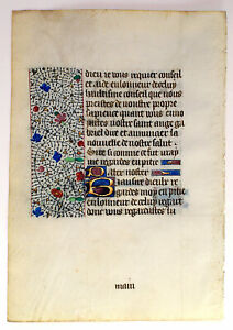 Written In Medieval French C 1450 Illuminated Manuscript Book Of Hours Leaf
