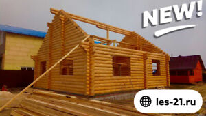 32 Ft X 28 Ft 1 321 Sq Ft Log Cabin Kit 2 Story Wooden Guest House Home