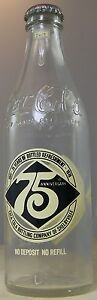 Coca-Cola 75th Anniversary Bottle Coke 10 oz Shelbyville Empty 1901-1976 w/ Cap