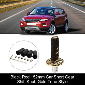 Universa Gold 152mm Automatic Car Cool Sword Short Gear Shift Knob Cover Shifter