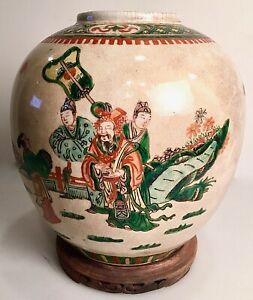 Antique Chinese Wucai Famille Verte Ceramic Porcelain Vase Stand