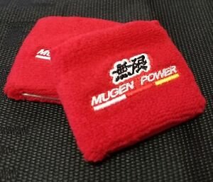 X2 Mugen Red Brake Clutch Reservoir Tank Fireproof Sock Cover For Honda