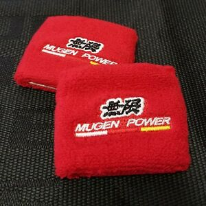 2pcs Mugen Red Brake Clutch Reservoir Tank Fireproof Sock Cover For Honda