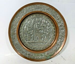Fine Antique Persian Ottoman Hand Hammered Repousse Silvered Copper Tray Charger